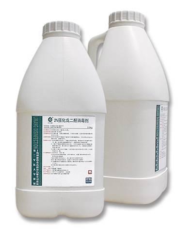 Dianerkang 2 Potentiated Glutaraldehyde Disinfectant