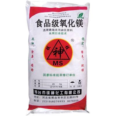 Magnesium Oxide Applications,Food Grade Magnesium Oxide
