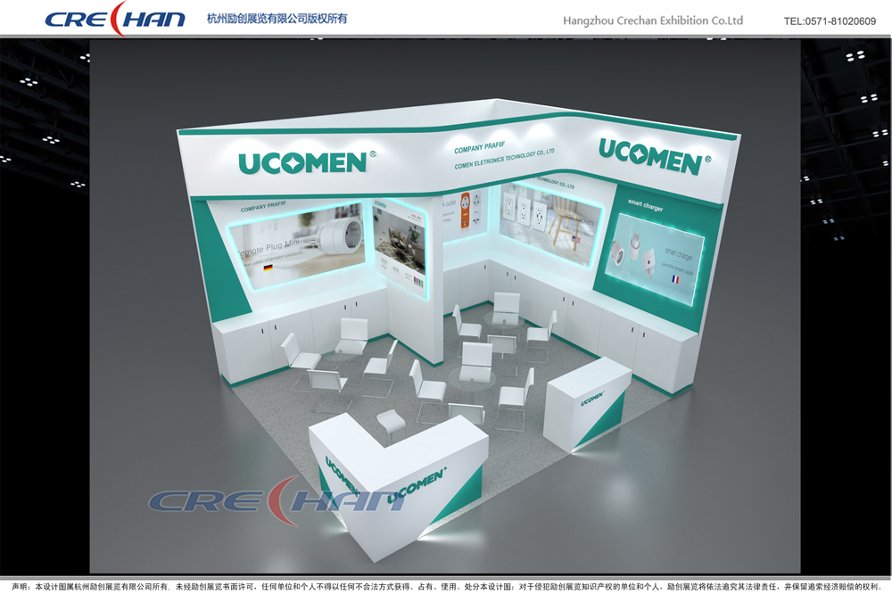 Hangzhou Crechan Exhibition Provide Booth Design and Building