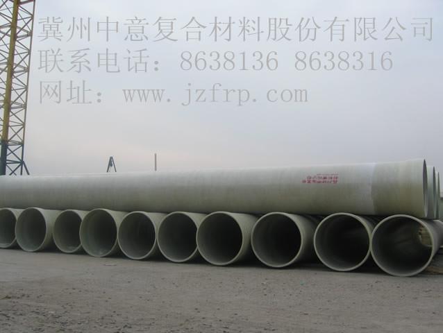 FRP mortar pipe