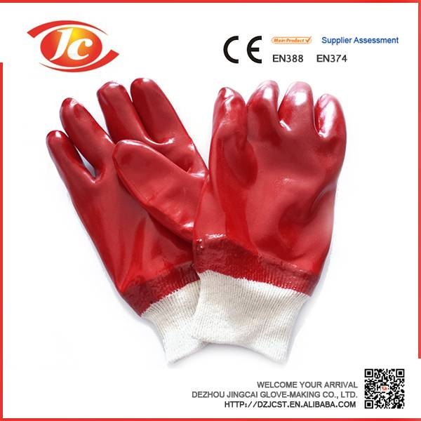 new  design PVC working safety gloves