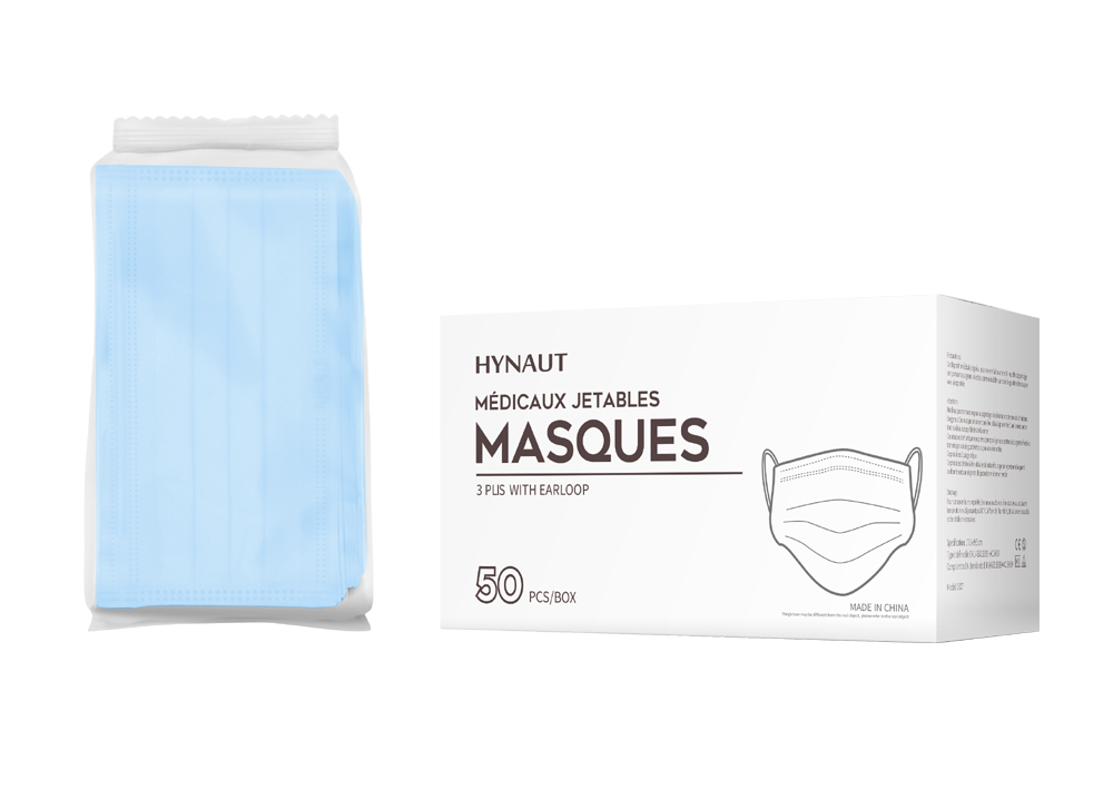 Disposable Medical Face Mask (C007, Non-sterile)