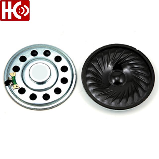57mm 2 inch mylar cone speaker driver 8 ohm 1W