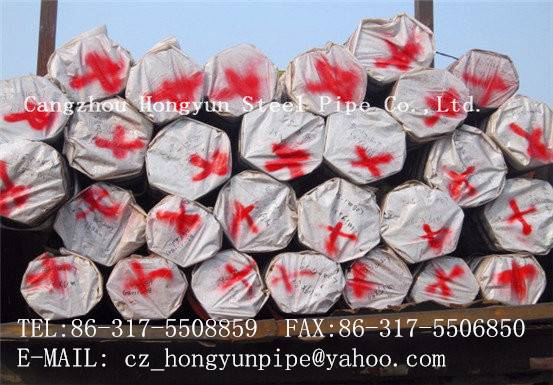 API 5L API5CT seamless carbon steel pipe convey gas and oil