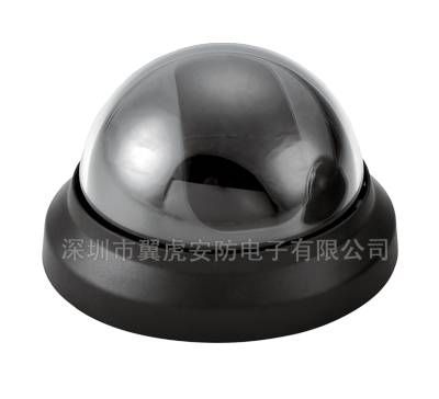Shenzhen: shell MDP-014-B 3 inch black small scale hemisphere security monitoring camera housing