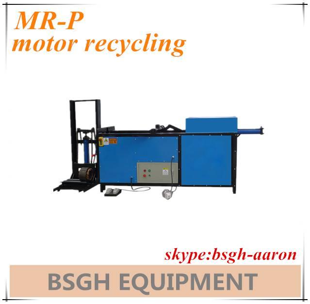 MR-P motor recycling machine motor stator copper pulling machine