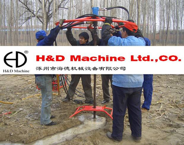 HD-15A TOP-DRIVE FLUSH DRILLING RIG