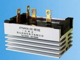 ZPQ single phase rectifier bridge of the power generator