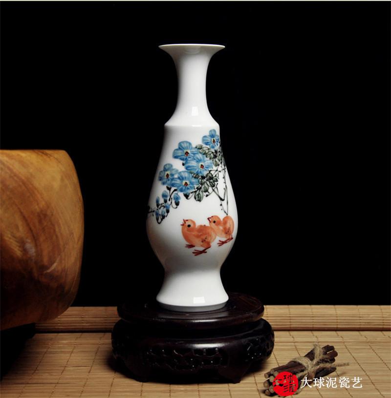 Porcelain vase