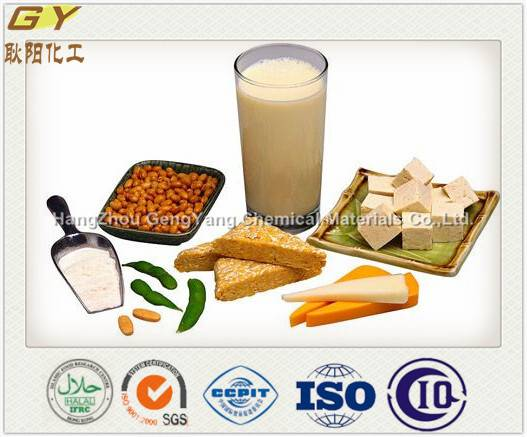 Sucrose Esters of Fatty Acids Use in Cream/Bakery/Sugar/Beverage