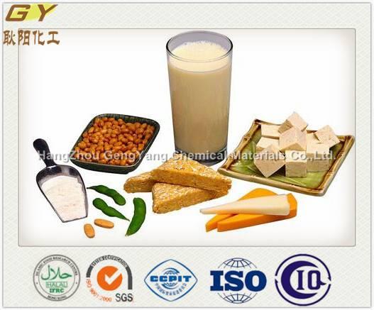 Sucrose Esters of Fatty Acids Use in Cream/Bakery/Sugar/Beverage