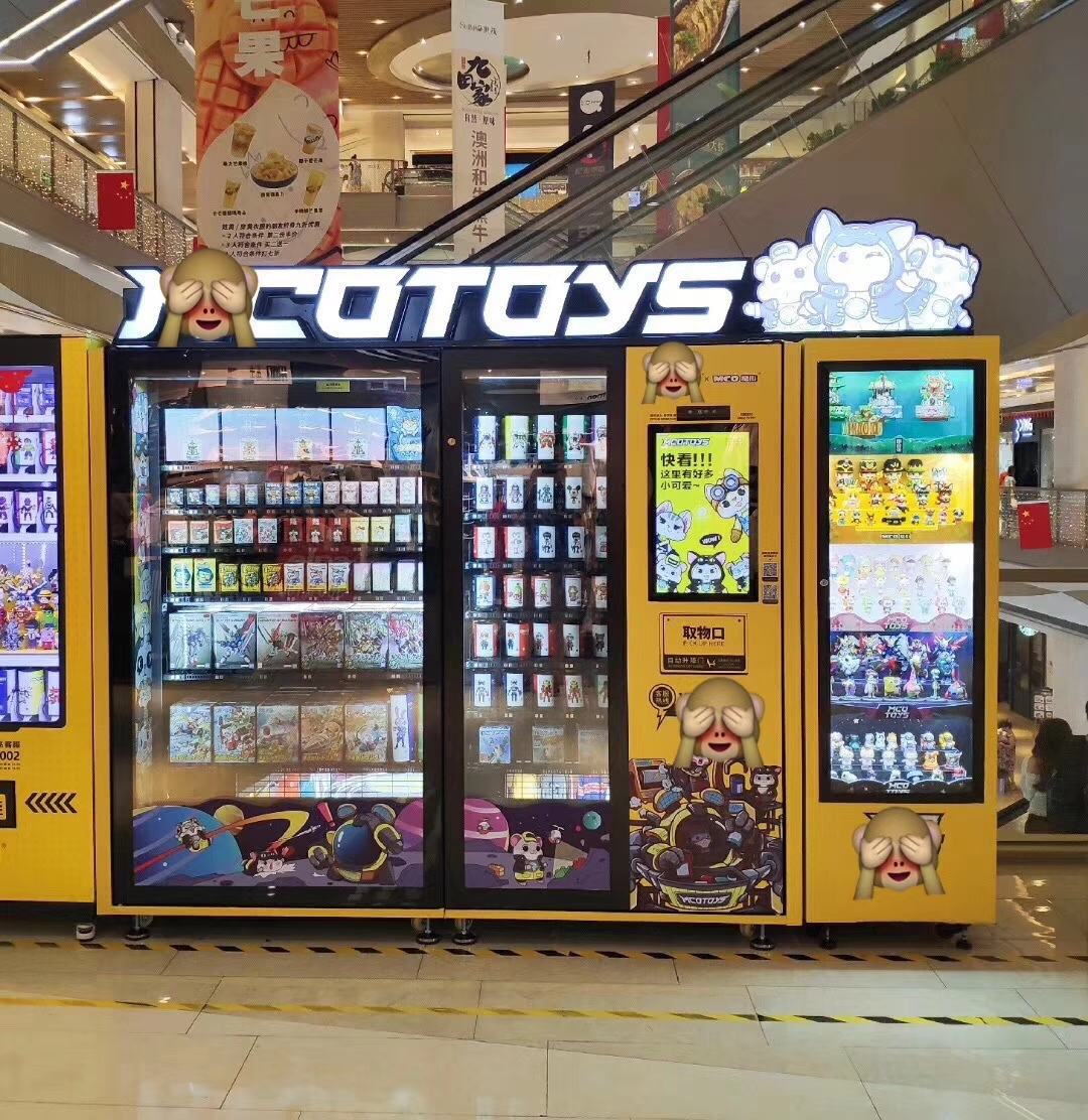 High Quality Toy Vending Machine with Competitive Price