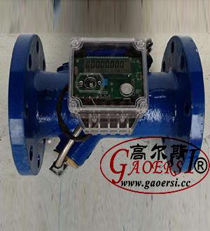 Heat meter, heat meters, BTU meter, BTU meters, DN100