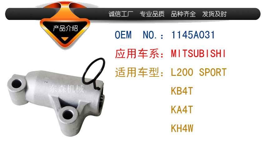Timing Belt Tensioner Adjuster 1145A031 FMitsubishi L200 SPORT KB4T KA4T KH4Wor