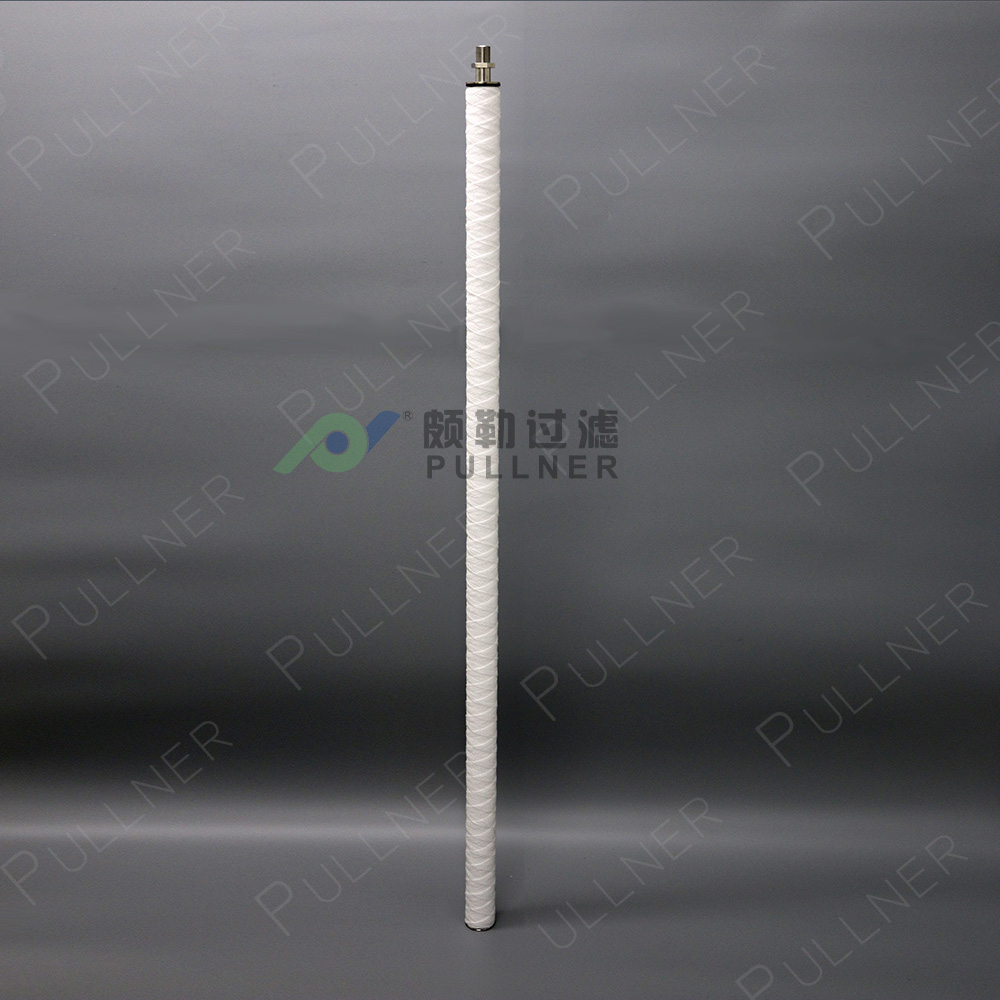 Power Plant Condensate Polishing Filter