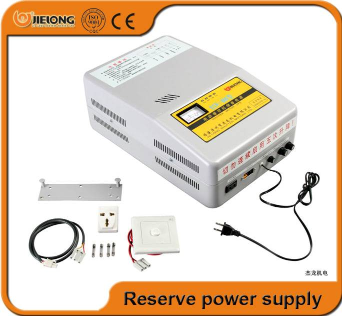 Reserve power supply
