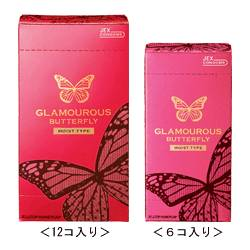 Japanese Condom (2) 'GLAMOUROUS BUTTERFLY MOIST' --- outside top jelly-coated --- 12p & 6p