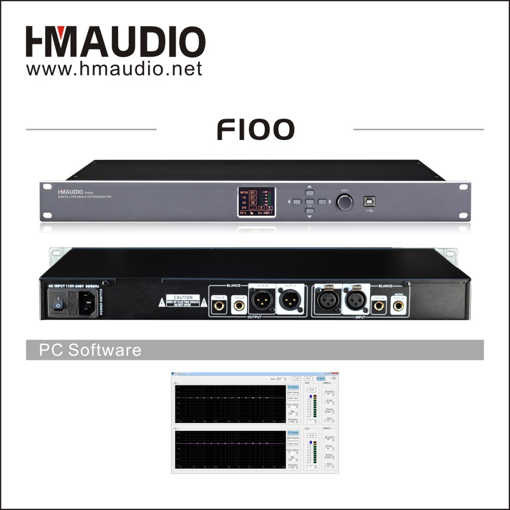 professional digital feedback extermination for conference room F100