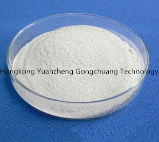 99% High Purity Cetilistat CAS 282526-98-1 for Weight Loss