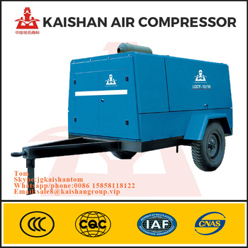Good Quality Electrical Portable Screw Air Compressor