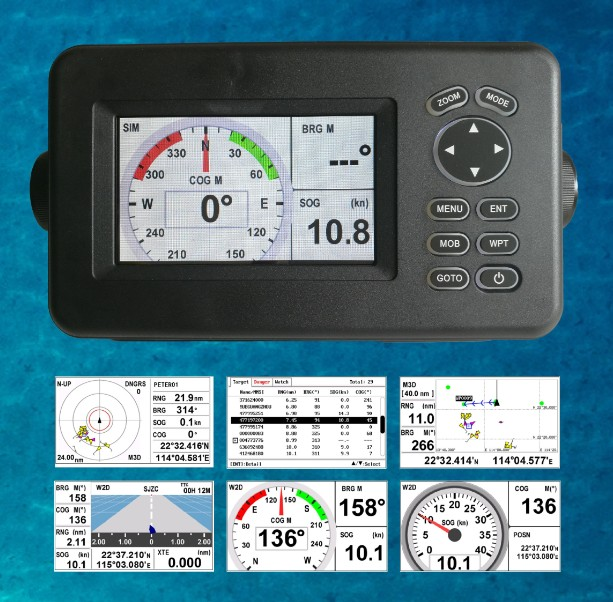 HP-528A 4.3inch LCD marine GPS navigator combo with class B AIS transponder