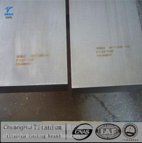 TA1 TA2 TA3 TC4 TA9 TA15 industrial titanium plate