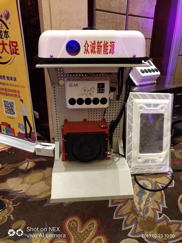 12V/24V parking air conditioner