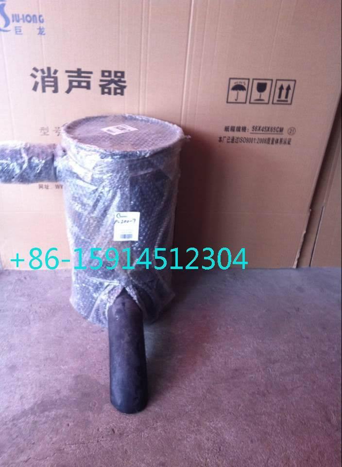 komatsu PC200-7 6D102 muffler with clamp 6754-11-5310