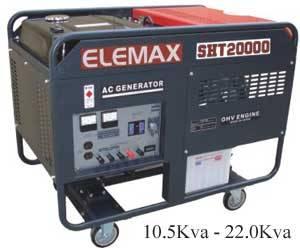 Elemax generator (SHT25000)