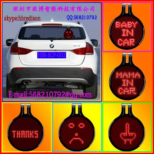 emotional led car sign can convert to 5 expressions,