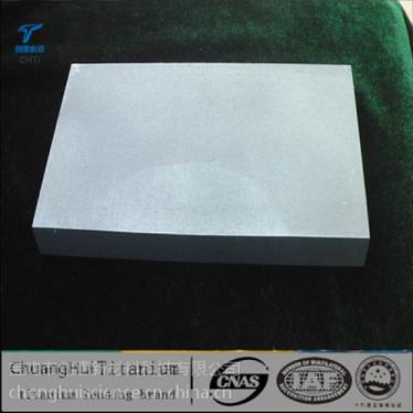 High quality Grade 3 titanium alloy 3 pure titanium heat resistance
