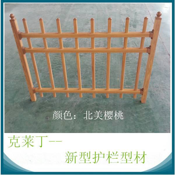 factory supply steel handrail and guardrail with lowest price