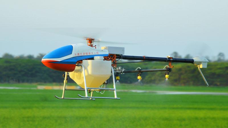 Eagle Brother 17 Liter Agricultural Sprayer Drone Helicopter Pesticide Sprayer