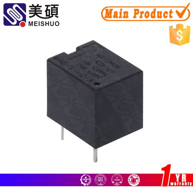 Meishuo MAD  PCB type automotive relay