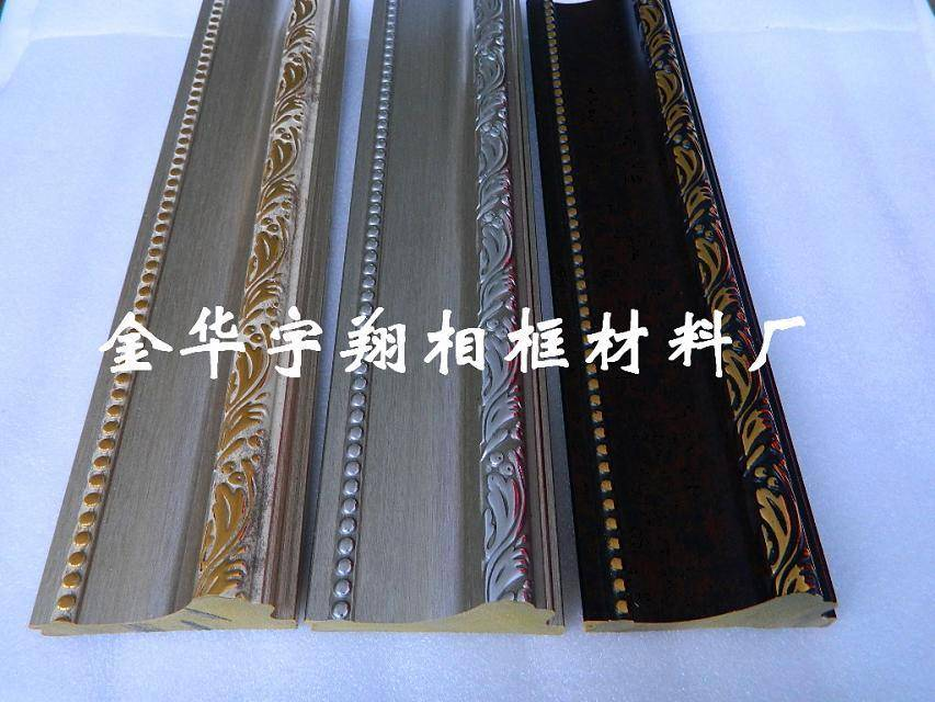 Ps  photo frame moulding ,ps picture/painting frame moulding
