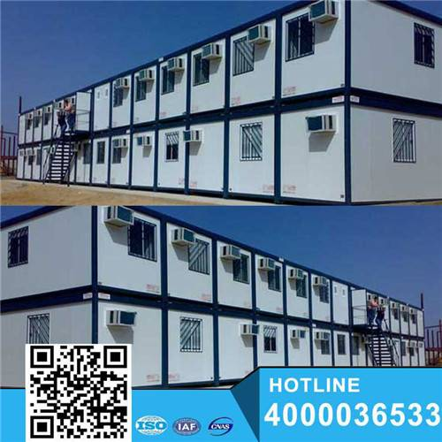 China Manufacturer of portable container house for sale