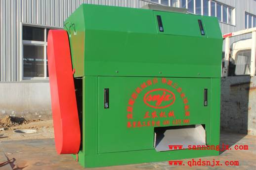 New Product Fertilizer Granulator Machine