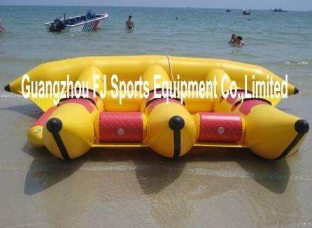 Yellow Raft