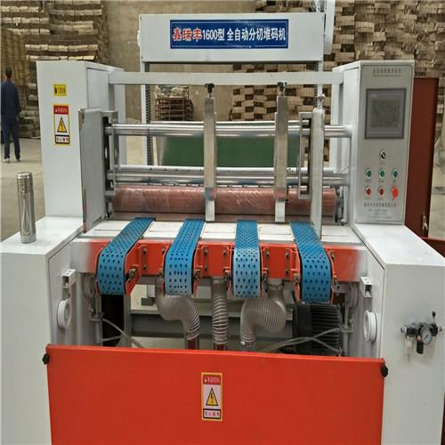 Automatic cutting&piling machine