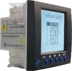 Powerful Multifunctional Digital Meter