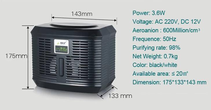 Home/Car use car air purifier, air freshener,air purifying machine