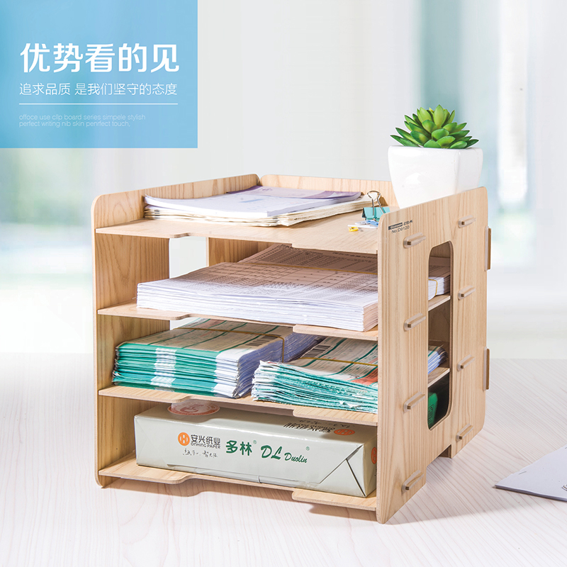 Glosen 4 Layers DIY Desk Organizer Wooden Color D9119