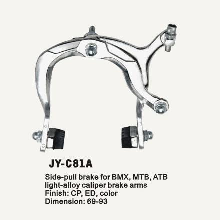 bicycle caliper brake
