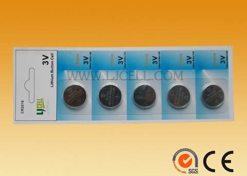 CR2016 button battery
