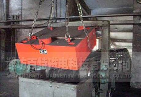 Suspended Magnetic Separator for Belt Conveyor Series