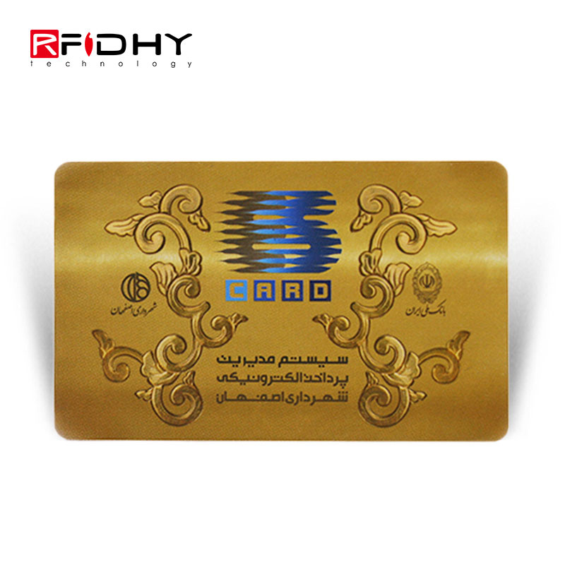 Hot Stampling Gold PVC RFID Card for Membership Management