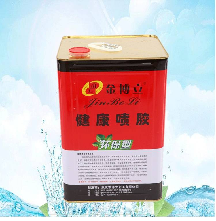 Economic spray adhesive for sofa, mattress