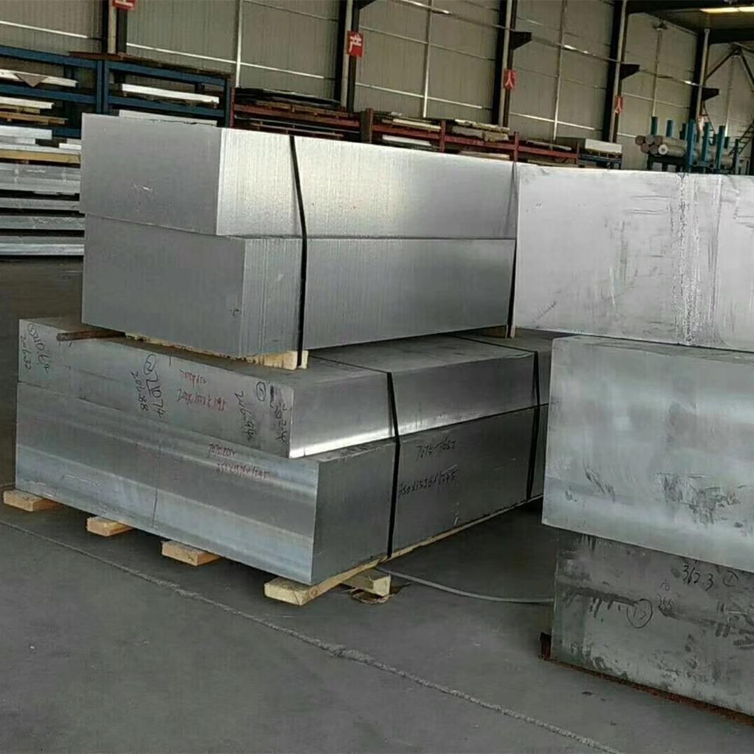 AlMg3.5 aluminum alloy,AlCu4SiMn aluminum alloy,AlSi5 aluminum alloy