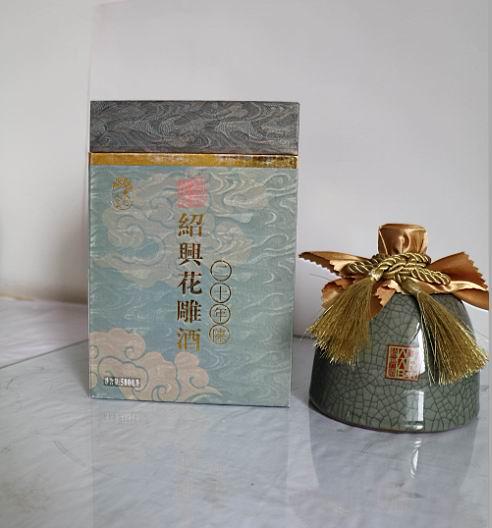 Baita shaoxing huadiao wine 20 years aged 500ml