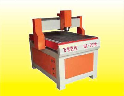 CNC Router for Acrylic